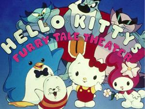 o-teatro-da-kitty-02